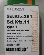 MTL-35251 Tracks for Sd.Kfz 251, type 1