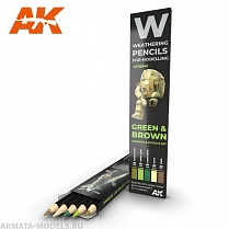 AK10040 Набор карандашей для везеринга WATERCOLOR PENCIL SET GREEN AND BROWN CAMOUFLAGES