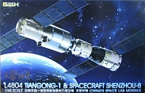 L4804 Chinese Space Lab Module Tiangong-1 & Spacecraft Shenzhou-8