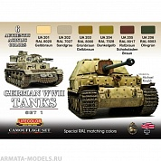 CS01 Набор GERMAN WWII TANKS SET 1