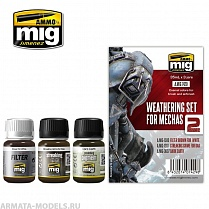 AMIG7429 Ammo Mig Набор для создания реалистичных эффектов (везеринга)  WEATHERING SET FOR MECHAS