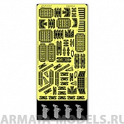 Rb3552 IJN Radar (Type 13/21/22) [1PE, 4Resin parts]