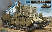 4616TM IDF Nagmachon Doghouse-Late APC